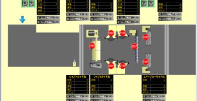 MonitorIwラインモニター